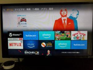 Fire TV Stickを購入してYouTube動画やスマホで撮影した写真をテレビで観る
