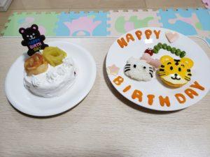 3歳の誕生日を迎えました